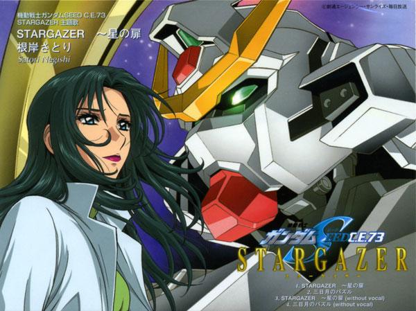 GundamSEED--C.E.73-Stargazer-(30)
