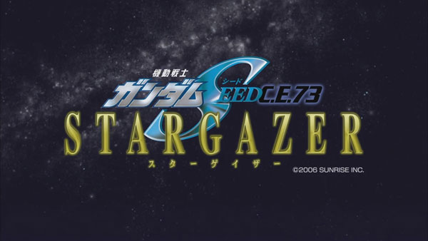 GundamSEED--C.E.73-Stargazer-(35)