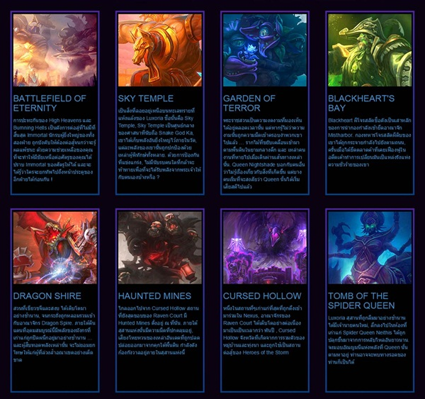 HEROES OF THE STORM (1)