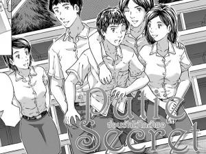 Putie-Secret-1-(cover)