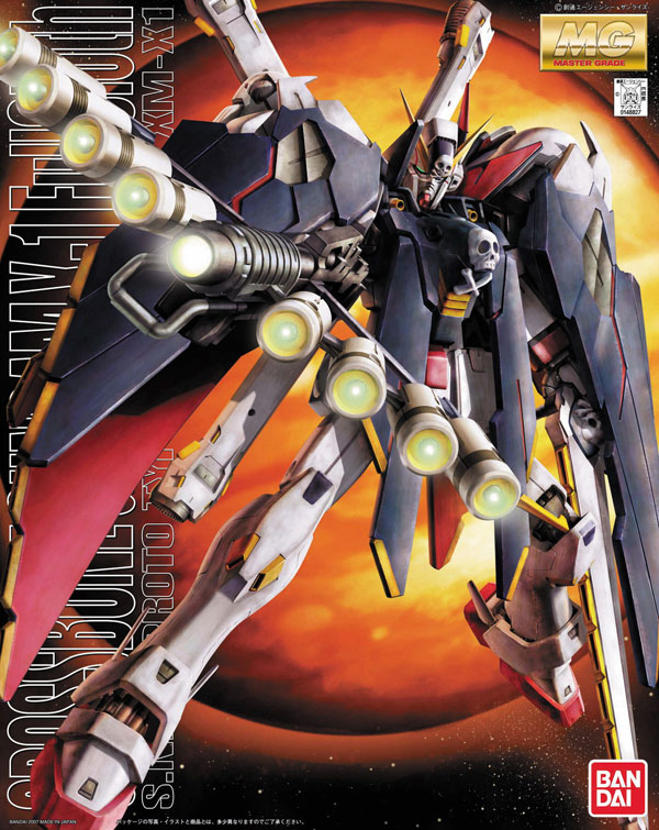 http://www.metalbridges.com/wp-content/uploads/2015/08/1100-MG-Crossbone-Gundam-X-1-Full-Cloth-1.jpg