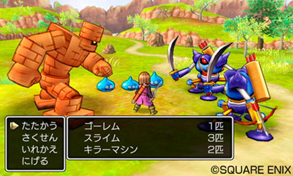 Dragon-Quest-XI-(6)