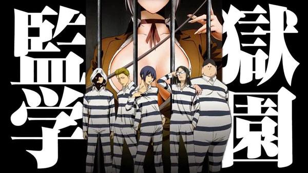 Kangoku-Gakuen-(Prison-School)----(6)
