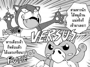 Putie-Secret-3-(9)