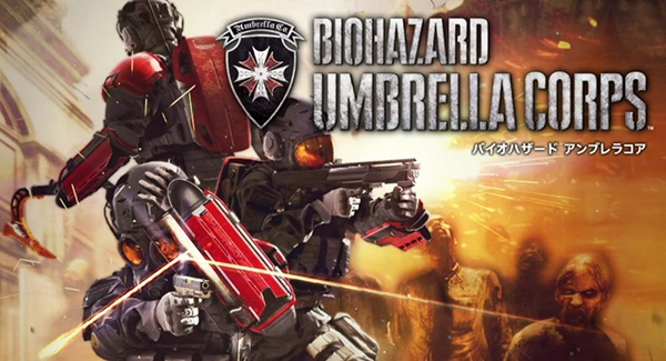 biohazard-umbrella-corps (12)