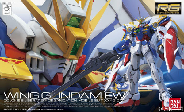 1144-RG-Wing-Gundam-EW cover04