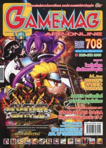 GAMEMAG-APP-ONLINE-No.708