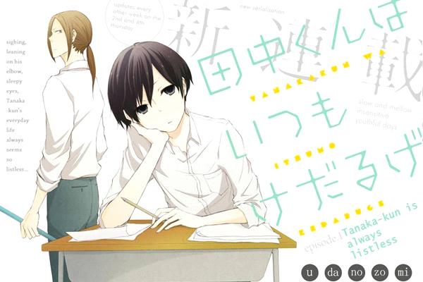 new-anime-spring-2016- Tanaka kun wa Itsumo Kedaruge
