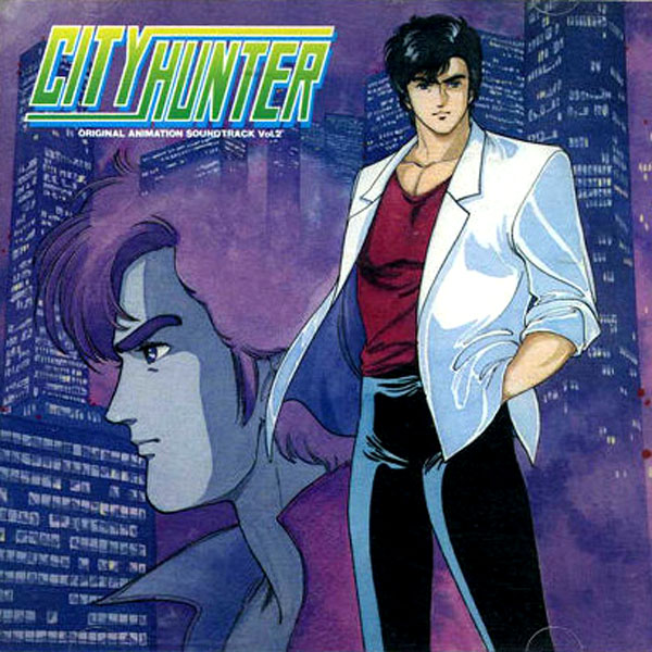 City Hunter (38)