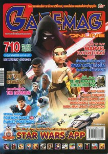GAMEMAG-APP-ONLINE-No.710