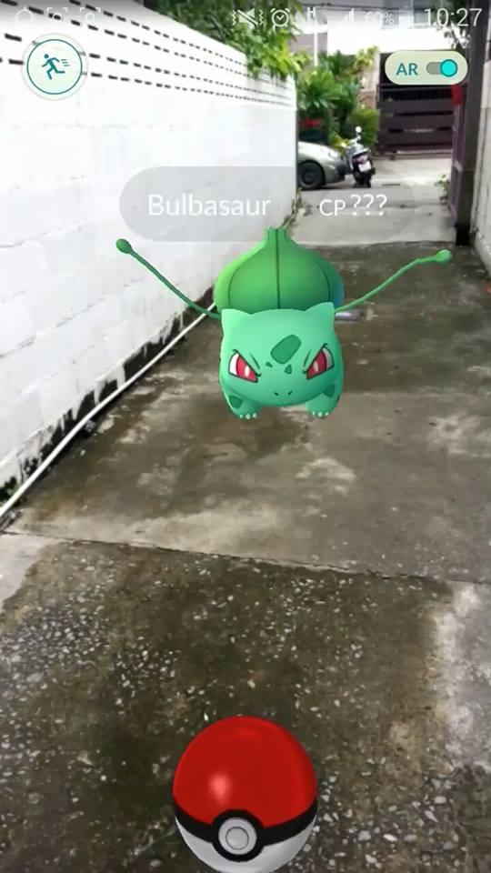 Pokémon GO (31)