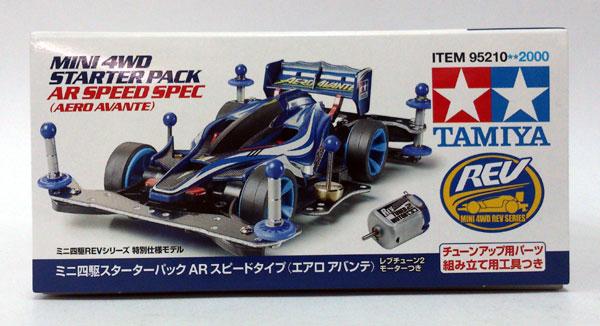 ... Starter Pack AR Speed Type (15) ...