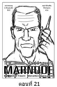 marnude21-cover-mini