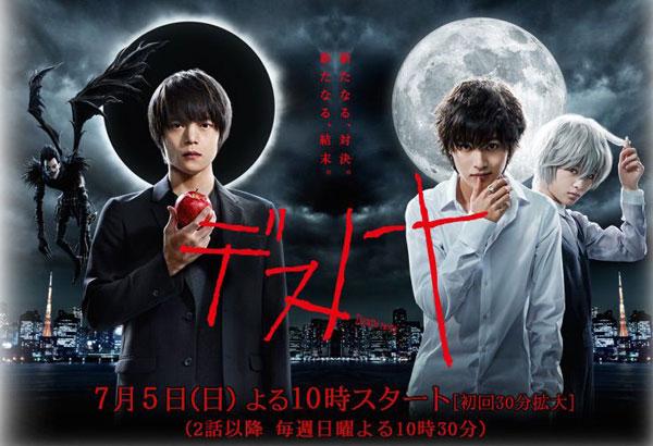 Death-Note-2015---NTV