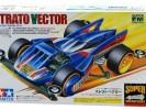 Strato Vector Limited (Tamiya) (1)