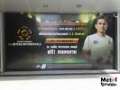 EA_Sports_FIFA_Online_3_The_Intercontinentals_2016_04