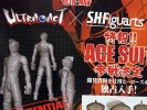 Ultra-Act x S.H.Figuarts Ultraman Ace Suit (Bandai) Cover00