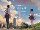 Your Name. - Shinkai Makoto (03)