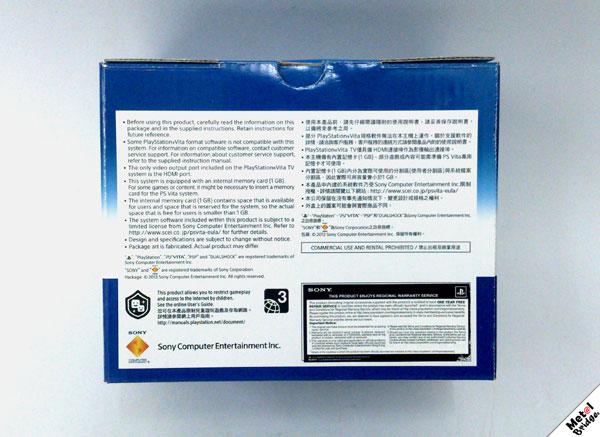 PS Vita TV Value PACK (49)