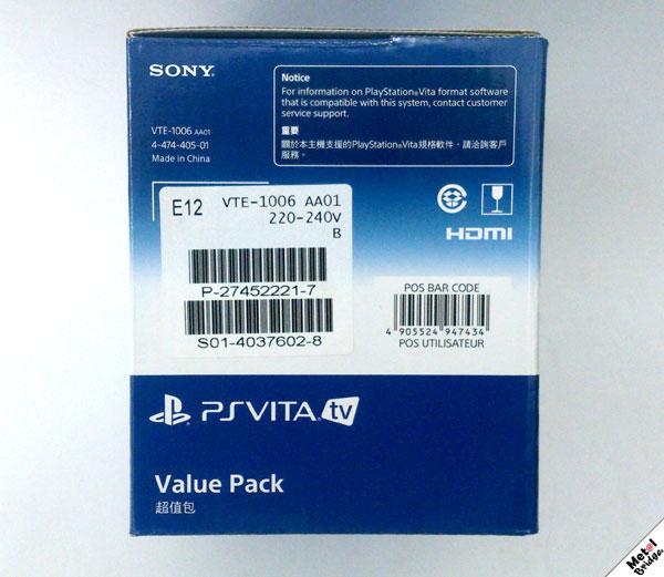 PS Vita TV Value PACK (50)