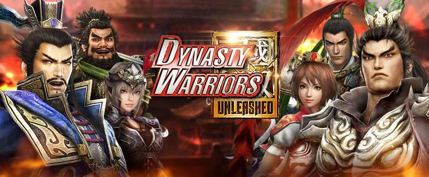 เกม  Dynasty Warriors: Unleashed