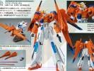 HG 1144 Scramble Gundam Cover00
