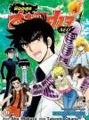 Jigoku-Sensei-Nube-neo-Volume-4