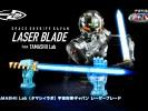 Space Sheriff Gavan  Laser Blade from Tamashii Lab Cover