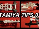 Tamiya Tip 03 Cover