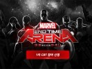 marvel end time arena (22) copy