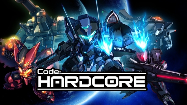 Code_Hardcore_logo