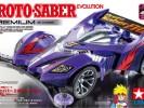 JR Proto-Saber Evo. Premium (Tamiya) Cover