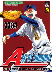 Ace-of-Diamond-17