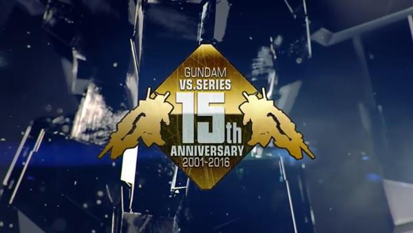 Gundam-Versus_2016 (11)