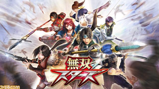 Musou-Stars (10)
