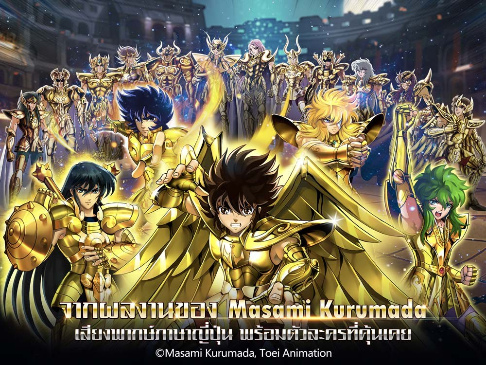 SAINT SEIYA Galaxy Spirits  (1)