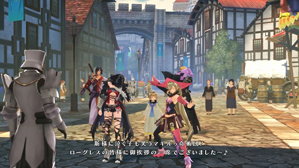 Tales_of_Berseria_TRIAL VERSION_48