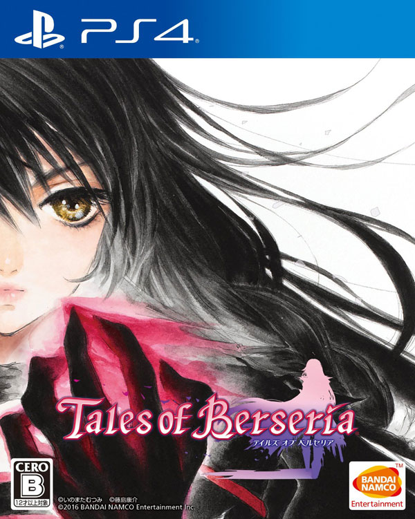 tales-of-berseria-Cover-art-box