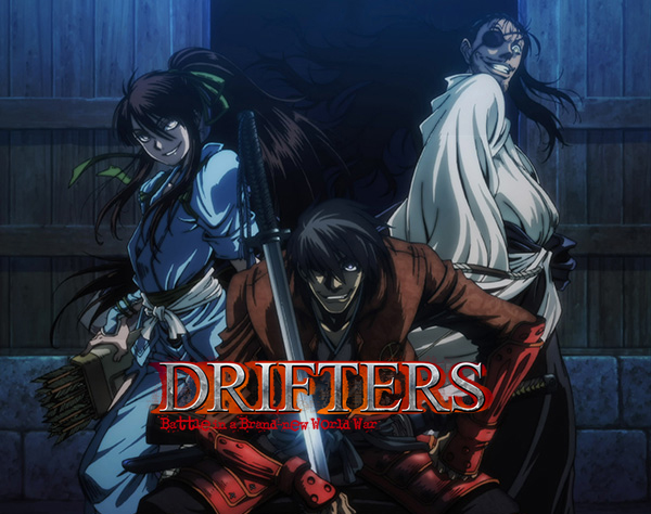 http://www.metalbridges.com/wp-content/uploads/2016/11/Drifters_Cover.jpg