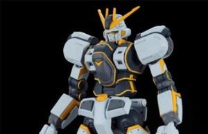 HG Atlas GundamCover - 0000001