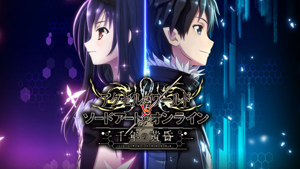 Accel World VS Sword Art Online (10)