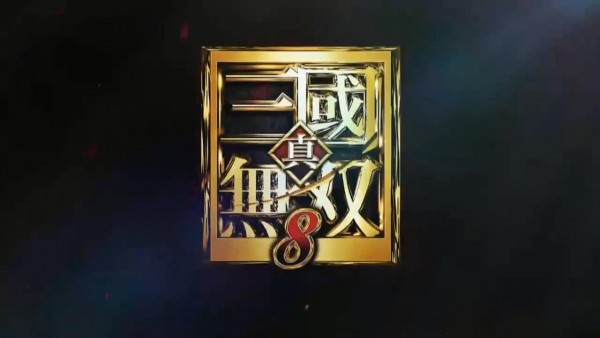 Dynasty Warriors 9 news (1)