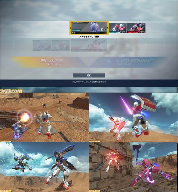 Gundam-Versus_2016 (15)