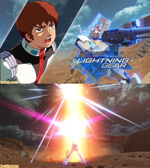 Gundam-Versus_2016 (17)