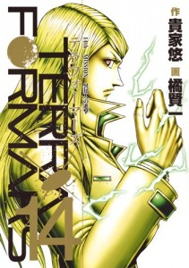 New_manga_Desember_04