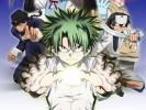 The_Law_of_Ueki_18