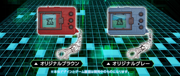 Digital-Monster-Ver-20th (11)