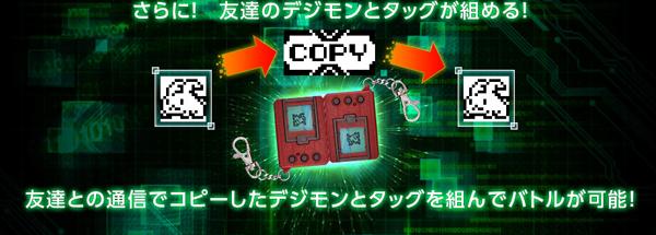 Digital-Monster-Ver-20th (2)