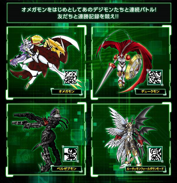 Digital-Monster-Ver-20th (3)