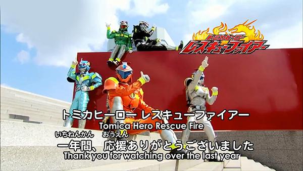 Rescue Fire 09